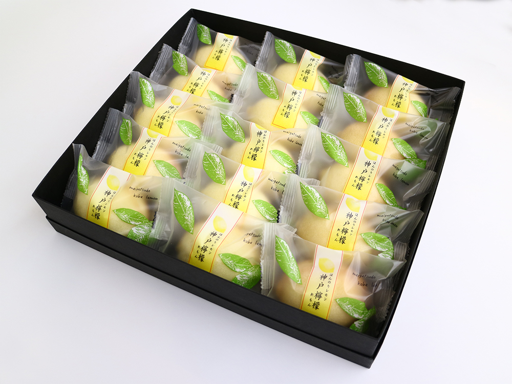 神戸檸檬(れもん)ギフト