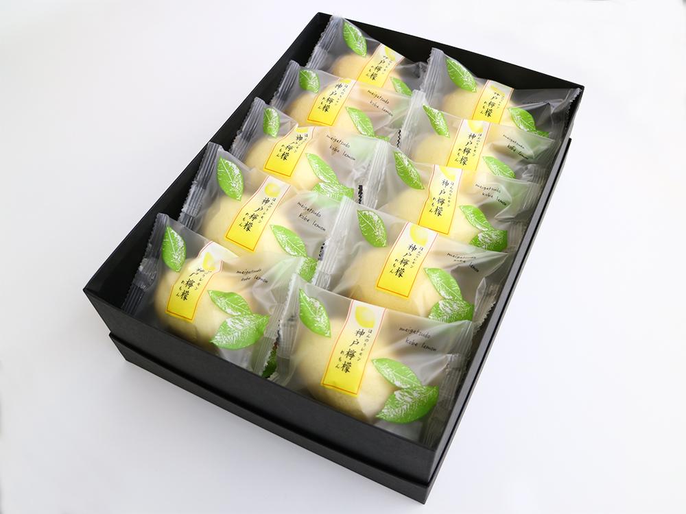 三木,明月堂,和菓子,お菓子,レモン,檸檬,神戸,